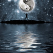 Moon with the sign of the yin and yang - Stock Photo