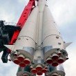 Rocket monument - Stock Photo