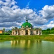 Museum of Moscow (Kuskovo) — Stock Photo #6964241