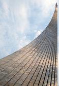 北京航空航天大学的纪念碑 — 图库照片