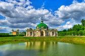 Museum of Moscow (Kuskovo) — Stock Photo
