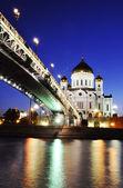A catedral de cristo salvador na noite — Foto Stock