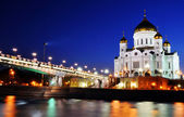 The Cathedral of Christ the Savior at night — Foto de Stock