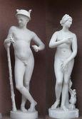 Ancient greek mythology — Stock Photo