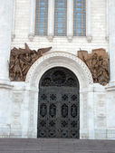 Bronze bas-relief on the wall of Temple of Christ our Saviour — Stock Photo