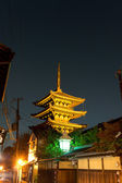 Kyoto streets at night — Stock Photo