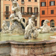 Stock Photo: Rome. Place Navona
