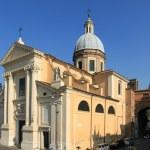 Rome, Italy — Stock Photo #7102620