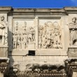 ������, ������: Arch of Constantine