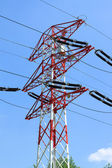 Power generation — Stock Photo