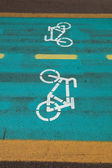 Bicycle path — Photo