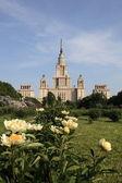 MGU, State University of Moscow — Stock Photo