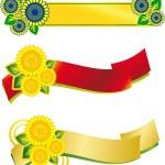 Sunflower banner — Stock Vector #6952006