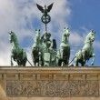 Brandenburg Gate detail — Stock Photo