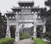Gate in Wuhan — Stock Photo