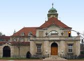 Adolphus Busch Hall in Cambridge — Stock Photo