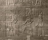 Relief at Chnum Temple in Egypt — Stock Photo