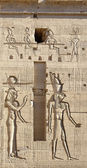 Relief at the Temple of Philae in Egypt — Stock Photo