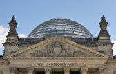 Reichstag detail with cupola — Stock Photo