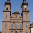 Abbey of Saint Peter in the Black Forest — Stock Photo