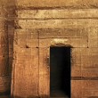 Temple of Edfu in Egypt — Stock Photo