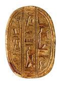 Snidade egyptiska symboler — Stockfoto