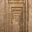 Detail at Precinct of Amun-Re in Egypt — Stock Photo #7314459