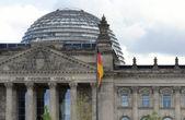 German parliament detail — Stock Photo