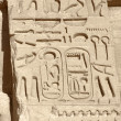 Stock Photo: Hieroglyphics at Abu Simbel temples