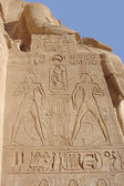 Relief at the Abu Simbel temples — Stock Photo