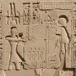 Stock Photo: Relief at Precinct of Amun-Re in Egypt