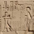 Relief at the Precinct of Amun-Re in Egypt - Stock Photo