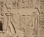 Relief at Precinct of Amun-Re — Stock Photo