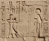 Relief at the Precinct of Amun-Re in Egypt — Stock Photo
