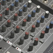 Studio mixer detail — Stock Photo #7461238