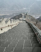 On the Great Wall of China — Stock Photo