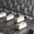 Studio mixer detail — Stockfoto #7475879