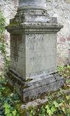 フライブルクの古い墓地 — ストック写真