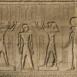 Stockfoto: Relief at Chnum Temple in Egypt