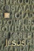 Sagrada Familia detail — Stock Photo