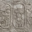 Relief at Luxor Temple in Egypt — Foto de Stock