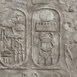 Relief at Luxor Temple in Egypt - Stock Photo