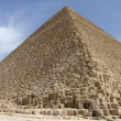 Stock Photo: Pyramid of Cheops