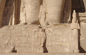 Architectural detail of the Abu Simbel temples — Stock Photo