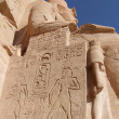 Ramses sculpture in Abu Simbel - Stock Photo