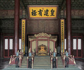 Throne in the Forbidden City — Stock Photo