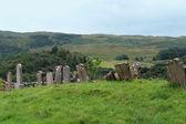 Historic scottish graveyard — Stock Photo