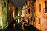 Venice mystery — Stock Photo