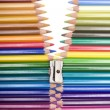 Color zipper — Stock Photo