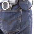 Magnifying glasses in their pockets — Stock Photo #7798531